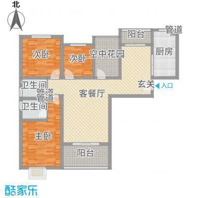 金湖国际135.00㎡2、3#楼C1户型3室3厅2卫1厨