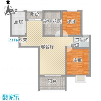 金湖国际106.15㎡2、3#楼B2户型2室2厅1卫1厨
