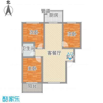 升龙苑118.50㎡1#A户型3室3厅1卫1厨