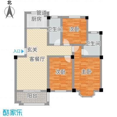 徐州_欧洲城_2016-12-13-2249