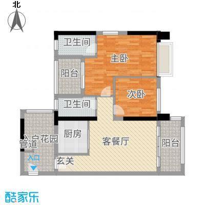 优越香格里91.16㎡4期天悦6/9栋04户型2室2厅2卫1厨
