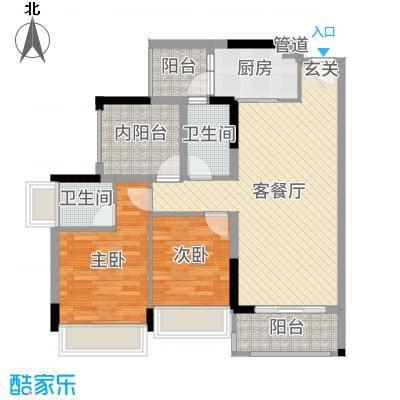 佳兆业东江豪门88.12㎡3栋标准层04户型2室2厅2卫1厨