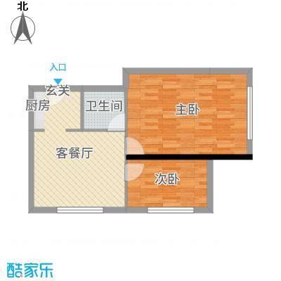 新兴新庆坊71.00㎡公寓B户型2室2厅1卫1厨
