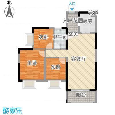 壹号公馆86.00㎡1/2栋1/2单元01/02户型3室3厅1卫1厨