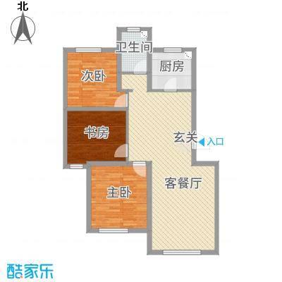 中东凯悦公馆106.00㎡多层9号楼标准层C户型3室3厅1卫1厨