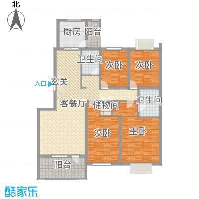 中兴・和园162.00㎡洋房偶数层D1户型4室4厅2卫1厨
