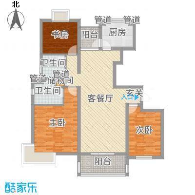 运杰龙馨园130.00㎡1、2#楼A1户型3室3厅2卫