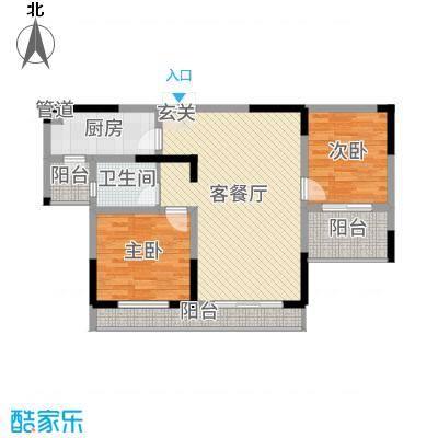 建业凯旋广场93.68㎡A-2户型2室2厅1卫1厨