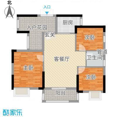 富盈WO城96.00㎡3栋1、2单元0标准层水瓶座户型3室3厅1卫1厨