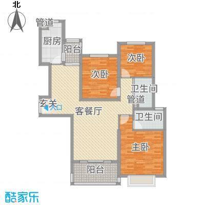 恒大翡翠华庭124.00㎡一期13、14#标准层B2户型3室3厅2卫1厨