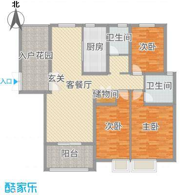 锦江・城市花园二期141.83㎡S户型3室3厅2卫1厨