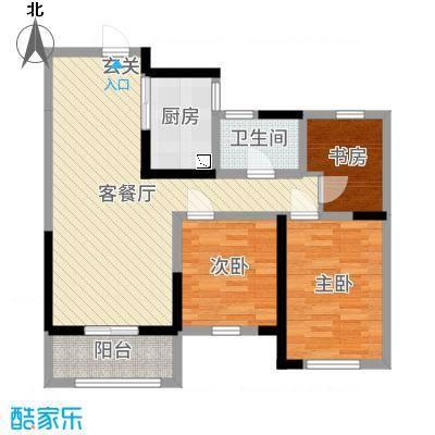 淮矿东方蓝海91.00㎡B地块B5户型2室2厅1卫1厨