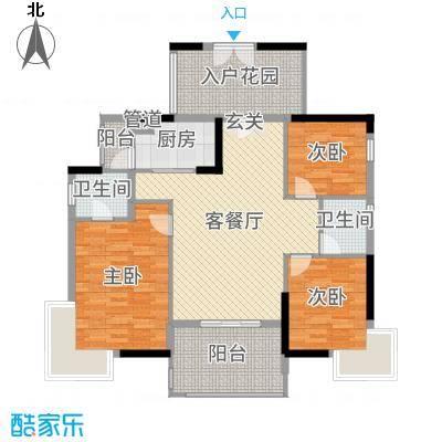 富盈WO城119.00㎡8栋03户型3室3厅2卫1厨