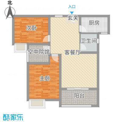 锦江・城市花园二期95.83㎡三期D户型2室2厅1卫1厨