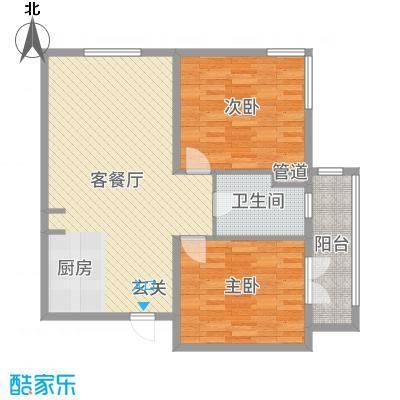 华贸蔚蓝海岸93.93㎡公寓D户型2室2厅1卫