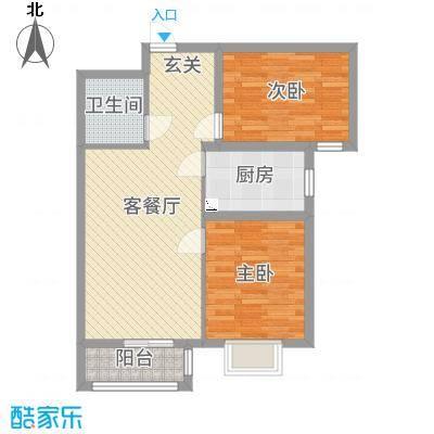 翡翠家园84.03㎡5号楼C户型2室2厅1卫1厨