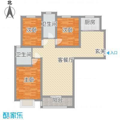 翡翠家园128.23㎡5号楼A户型3室3厅2卫1厨