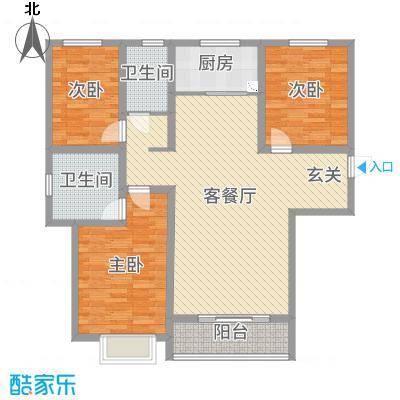 翡翠家园135.03㎡4号楼A户型3室3厅2卫1厨