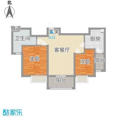 恒大绿洲90.52㎡68号楼1单元两室户型2室2厅1卫1厨