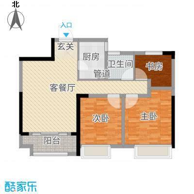 绿地中央广场95.00㎡六期6#楼G户型3室3厅1卫1厨