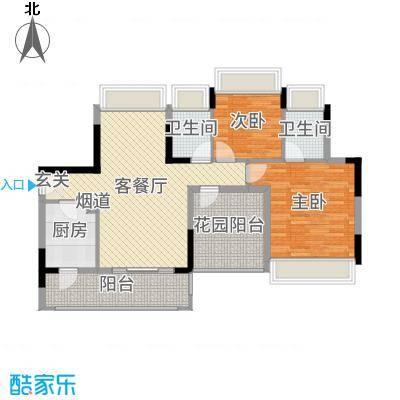 佳兆业东江豪门98.65㎡1栋标准层03户型2室2厅2卫1厨