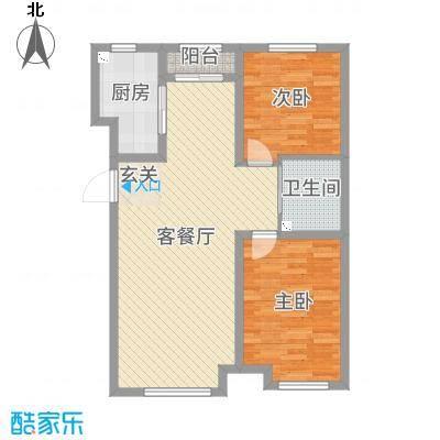 中东凯悦公馆95.00㎡多层1/2/3/5/8/12号楼标准层B户型2室2厅1卫1厨