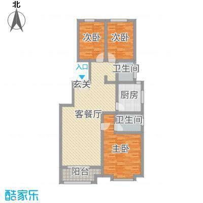 桃源山庄125.44㎡二期高层K户型3室3厅2卫1厨