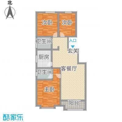 桃源山庄132.28㎡二期高层J户型3室3厅2卫1厨