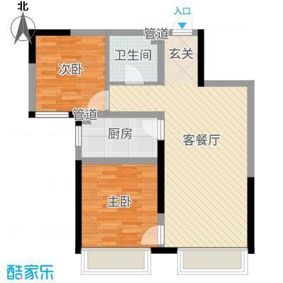 中海国际社区80.00㎡高层G8G13G15G16G17号楼标准层G1户型2室2厅1卫1厨