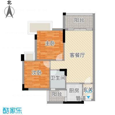 文华豪庭76.86㎡7幢之二01户型2室2厅1卫1厨