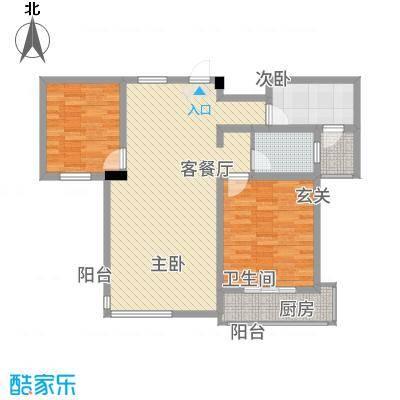 鑫盛・公园1号94.23㎡C户型2室2厅1卫1厨-副本