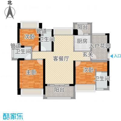 豪逸御华庭119.00㎡3期14栋01单位/13栋02单位户型3室3厅3卫1厨