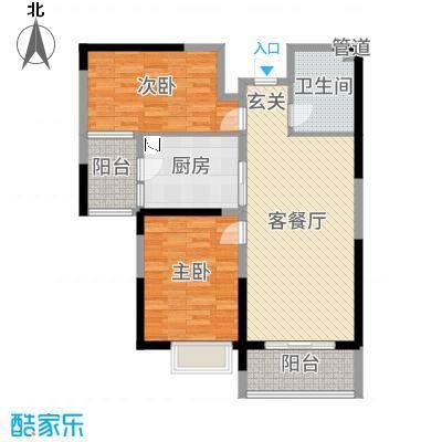 恒大绿洲98.98㎡29#楼03户型2室2厅1卫1厨