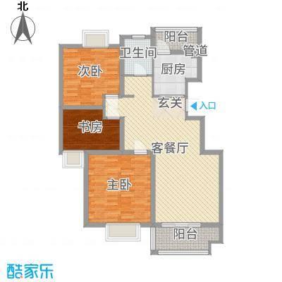 隆源・城市之星109.00㎡1#和4#楼边户、2#中间户G户型3室3厅1卫1厨