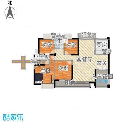 黄旗山1号155.99㎡黄旗山1号户型图8栋标准层C户型4室2厅2卫1厨户型4室2厅2卫1厨-副本