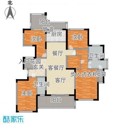 绿地外滩1号241.00㎡B1#楼标准层户型4室4厅3卫1厨