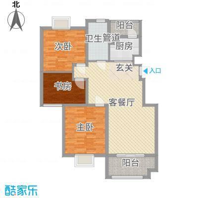 隆源・城市之星108.50㎡G户型3室3厅1卫