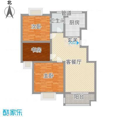 隆源・城市之星113.00㎡G1户型3室3厅1卫1厨