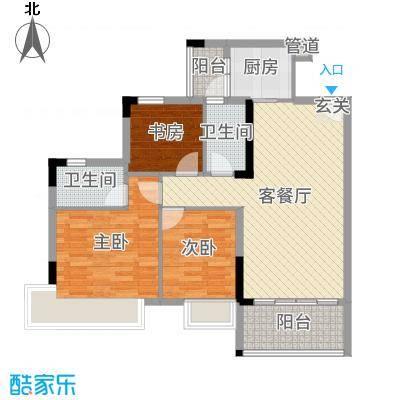 文华豪庭89.91㎡7幢之一04户型3室3厅2卫1厨