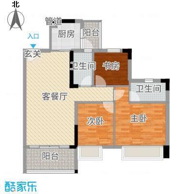 文华豪庭90.71㎡7幢之一03户型3室3厅2卫1厨