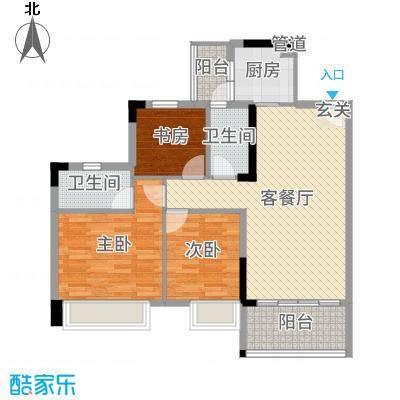 文华豪庭90.71㎡7幢之二03户型3室3厅2卫1厨