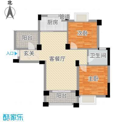 远大尚林苑86.76㎡B2户型2室2厅1卫1厨