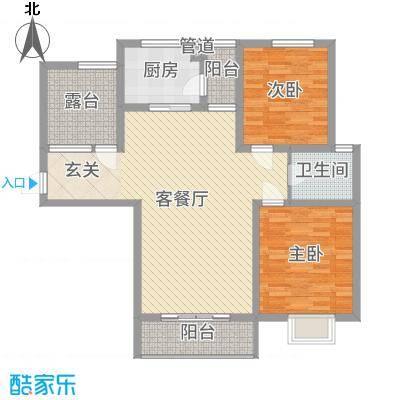 仕方国际112.10㎡9#楼B户型2室2厅1卫1厨