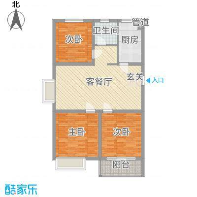 仕方国际110.95㎡9#楼D户型3室3厅1卫1厨