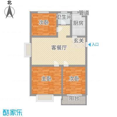 仕方国际116.00㎡F户型3室3厅1卫