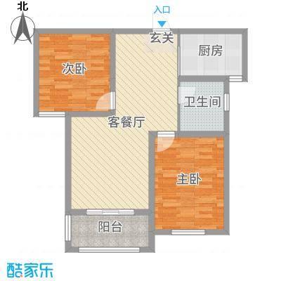 华昊皇家景园81.21㎡1期3#、7#和11#楼中间户B3户型2室2厅1卫
