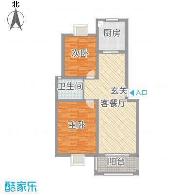 华昊皇家景园94.52㎡2期6#、10#和13#楼中间户B2户型2室2厅1卫1厨