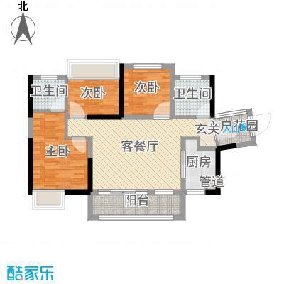 三盛颐景园90.00㎡心兰2座04单元户型3室3厅2卫1厨