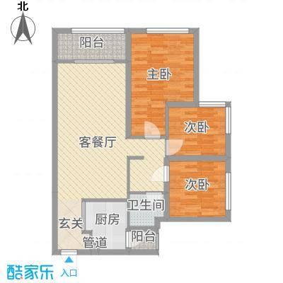 滨海俊园90.00㎡E户型3室3厅1卫