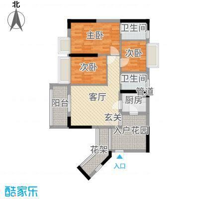 星星华园国际87.69㎡13座02单元3-29层奇数层户型3室3厅2卫1厨
